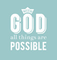 biblical phrase from bible vector image vector image