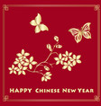 happy new chinese year card with blossom tree and vector image
