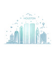 houston city skyline vector image vector image