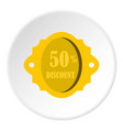 golden sale label 50 percent off discount icon vector image vector image