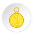 Medal icon cartoon style vector image vector image