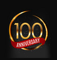 template gold logo 100 years anniversary with red vector image vector image