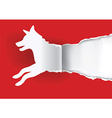 Dog silhouette ripping paper vector image