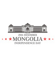 Independence Day Mongolia vector image vector image