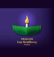 loy krathong festival card in art vector image vector image