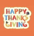 thanksgiving card design vector image