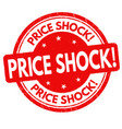 price shock grunge rubber stamp vector image vector image