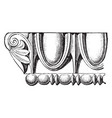 egg-and-dart anchor vintage engraving vector image vector image