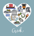 greek national symbols inside heart shape vector image