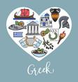 greek national symbols inside heart shape vector image vector image