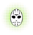 Hockey mask icon comics style vector image vector image