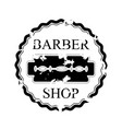 isolated emblem of barber shop vector image vector image