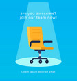 simple office chair with spot light background vector image