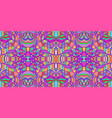 variegated intricate psychedelic trippy waves vector image vector image