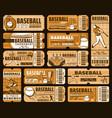 baseball sport game tickets championship match vector image