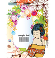 japanese grunge floral background vector image vector image