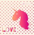 magic unicorn head logo template vector image vector image