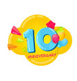 cute cartoon template 10 years anniversary vector image vector image