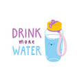 drink more water vector image