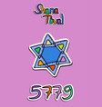 greeting rosh hashanah paper style sticker 5779 vector image vector image