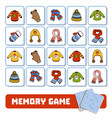 memory game for children cards with winter vector image vector image
