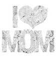 word i love mom for coloring decorative vector image vector image