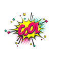 cool pop art comic book text speech bubble vector image vector image