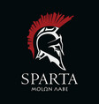 helmet ancient spartan warrior vector image