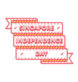 singapore independence day greeting emblem vector image vector image