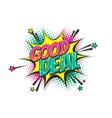 good deal pop art comic book text speech bubble vector image vector image