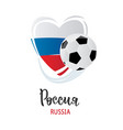 heart in colors of russian flag and a ball vector image