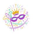 icon mardi gras mask vector image vector image