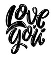 love you lettering phrase on white background vector image vector image