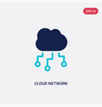 two color cloud network icon from computer vector image vector image