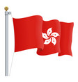 waving hong kong flag isolated on a white vector image