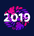 happy new year - modern flat design style vector image