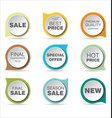 set sale stickers colorful modern collection 3 vector image vector image