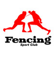 sport fencing sport club background image vector image