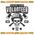 fireman skull in helmet retro style emblem vector image vector image