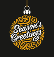 Holidays greeting card with abstract doodle vector image vector image