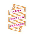 happy shat-tila ekadashi day greeting emblem vector image vector image