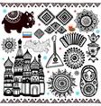 set russian folcloric symbols vector image
