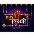 shubh navratri banner background vector image