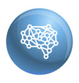 artificial brain icon outline style vector image
