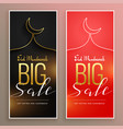 big eid festival sale banners set vector image vector image