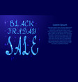 black friday lettering holiday calligraphy with vector image vector image