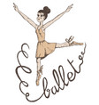 hand drawn of a woman ballet dancer vector image