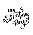 happy valentines day card happy valentines vector image vector image