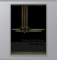 geometric page template for web and print luxury vector image vector image