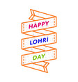 happy lohri day greeting emblem vector image vector image